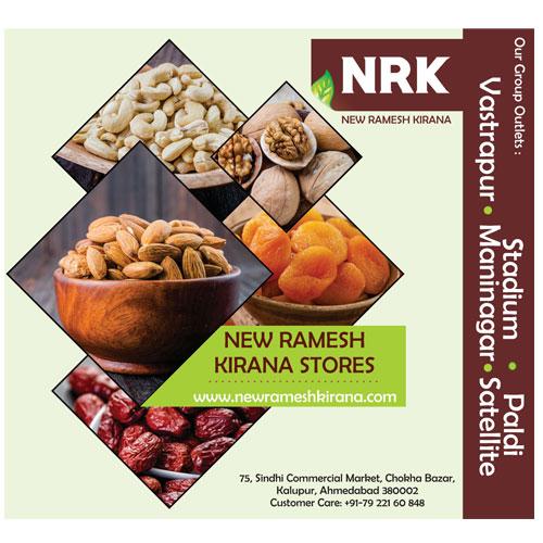 new_ramesh_kirana